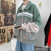季外套男潮ins超火原宿bf風休閒工裝夾克休閒百搭衣服學生風衣