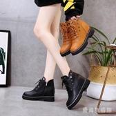 新款馬丁靴女內增高裸靴百搭棉鞋坡跟春秋半筒單靴厚底短靴 XN7297【愛尚生活館】