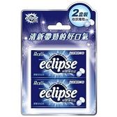 易口舒eclipse無糖薄荷錠-沁涼薄荷口味2 入62g【愛買】