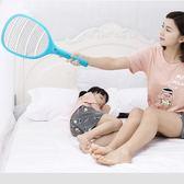減蚊器雅格電蚊拍 可充電式大號網面帶led燈強力電滅蚊器蚊子拍電蒼蠅拍 【時尚新品】