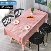 【Osun】北歐風PVC三防桌布135x90cm(波浪款-CE383)橘粉小格子(波浪邊)