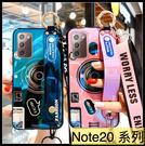 【萌萌噠】三星 Note20 Note20 Ultra 網紅炫彩藍光 腕帶支架款 相機殼 全包矽膠軟殼 附掛繩+掛飾