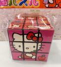 【震撼精品百貨】Hello Kitty 凱蒂貓~三麗鷗 KITTY魔術方塊*00324
