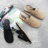 娃娃鞋 韓版圓頭磨砂一字皮帶扣後空娃娃單鞋女 coco衣巷