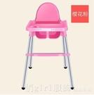 寶寶餐椅兒童便攜式吃飯座椅嬰兒多功能飯桌凳小孩學坐餐椅子餐桌 俏girl YTL