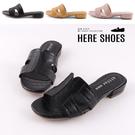 [Here Shoes] 3cm拖鞋 皮革動物皮紋 圓頭平底低跟涼拖鞋 MIT台灣製-KT413