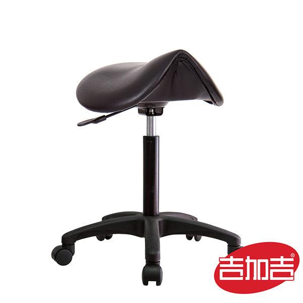 吉加吉 馬鞍型 工作椅 型號T05 E (尼龍腳座款)