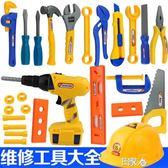 兒童玩具男孩工具大全 過家家玩具套裝 E家人