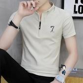 polo衫 男士短袖t恤夏季韓版潮流男裝半袖polo衫立領體恤ins打底衫男 3色