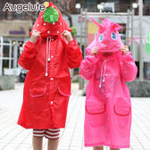兒童雨衣 造型雨衣 兒童造型防潑水雨衣 F1023