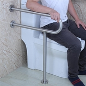無障礙老年殘疾人扶手浴室衛生間廁所馬桶防滑安全不銹鋼扶手欄桿 ATF 全館鉅惠