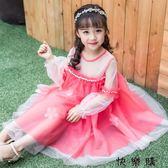 粉色花朵洋氣蓬蓬紗仙小女孩公主連身裙