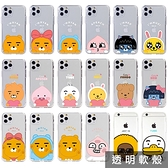KAKAO FRIENDS 手機殼 透明軟殼│iPhone 12 11 Pro Max Mini Xs XR X SE 8 7 Plus│LG VELVET G8X G8 G7 V50S V50 V40