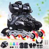 輪滑溜冰鞋兒童全套套裝3-6初學者5可調大小8旱冰4男童12女童10歲  (PINKQ)