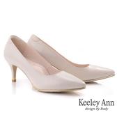 Keeley Ann極簡魅力 MIT全真皮素面微尖頭中跟鞋(米色)