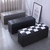收納凳 換鞋凳鞋櫃服裝店家用床尾儲物沙發凳子長方形可坐鞋店長條收納凳【幸福小屋】