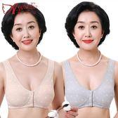 全館83折夏季薄款中老年文胸媽媽內衣無鋼圈背心式老人胸罩100%純棉內里女