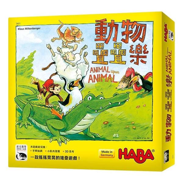 『高雄龐奇桌遊』 動物疊疊樂 ANIMAL UPON ANIMAL 泰中版 正版桌上遊戲專賣店