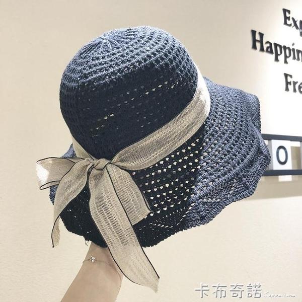 韓版漁夫帽子女青年春秋潮百搭出游遮太陽帽夏日系蝴蝶結鏤空盆帽 卡布奇诺