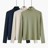 羊城故事堆堆高領打底衫女內搭韓版洋氣秋冬季2021年新款長袖t恤 寶貝計畫