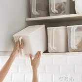 塑膠廚房整理盒加厚帶蓋密封收納盒食物儲物盒66185 町目家