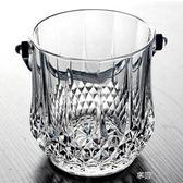 大號水晶玻璃香檳冰桶酒吧KTV裝冰塊鑚石 帶提手送冰夾igo享購