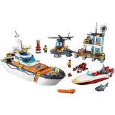 LEGO 樂高 City Coast Guard Head Quarters 60167 Building Kit (792 Piece)
