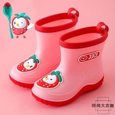 夏季兒童雨靴水鞋防滑卡通男女童寶寶雨鞋【時尚大衣櫥】