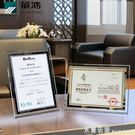 米蘭 水晶玻璃相框擺台6 7 8 12寸A5證件a4授權榮譽證書框獎狀創意掛牆YDL