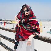 披肩韓版旅游絲巾海邊沙灘巾女防曬紗巾圍巾