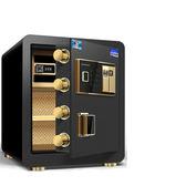 虎牌保險櫃家用45 60cm辦公小型隱形全鋼指紋密碼防盜入墻保險箱