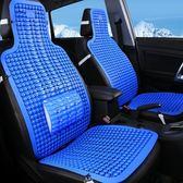 汽車塑料坐墊夏季涼墊坐椅墊通用面包車大小客貨車辦公室座墊   color shopYYP