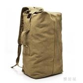 雙肩包戶外旅行水桶背包帆布登山運動男個性大容量行李包IP5174【雅居屋】