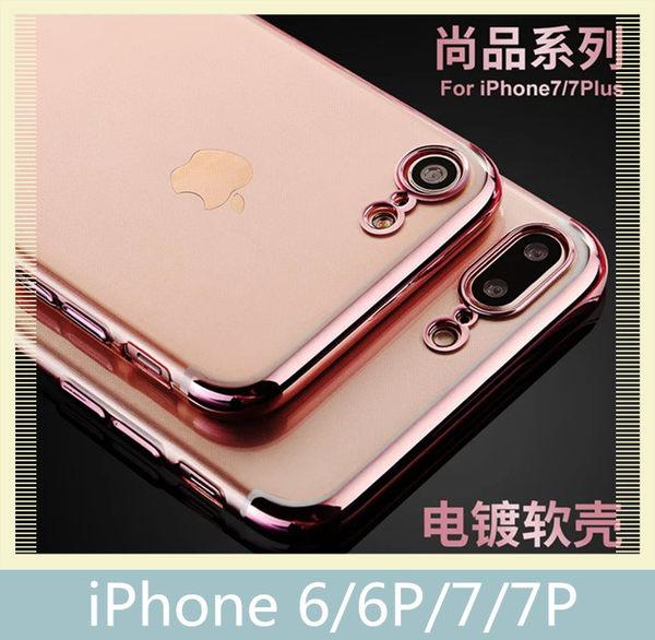 iPhone 6/6s Plus 7/8 Plus X 尚品系列 半透明 手機殼 防水印 防磨 軟殼 保護殼 手機套 背殼 背蓋
