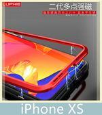 iPhone XS (5.8吋) 雙色亮劍萬磁王 磁吸金屬邊框+透明玻璃背板 金屬框 鏡頭加高保護 金屬殼 透明背板
