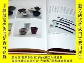 二手書博民逛書店Japanese罕見style table setting - four seasons 40 pattern s