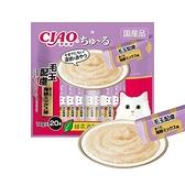 寵物家族-日本CIAO 啾嚕肉泥化毛配方(鮪魚+海鮮)14g*20入 SC-261