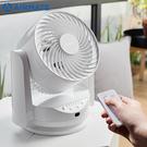『AIRMATE』艾美特 6吋三片葉空氣循環扇(附遙控器) FB1566R **免運費**