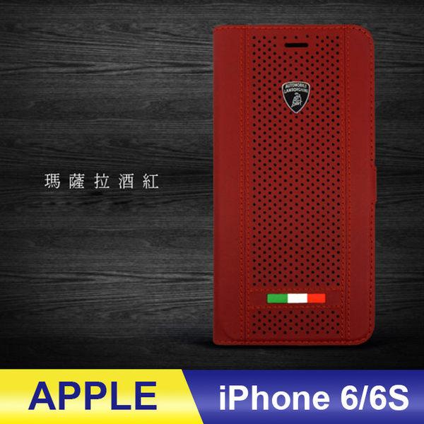 iPhone 6/6S 藍寶堅尼 手機側翻手機皮套 保護殼