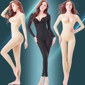 塑身衣 無痕塑身連體產后塑形收腹束腰衣服薄款