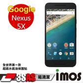 TWMSP ~按讚送好禮~iMOS Google Nexus 5X 3SAS 螢幕保護貼