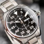 HAMILTON 漢米爾頓 Khaki Pilot 飛行員卡其航空腕錶 H64611135 熱賣中!