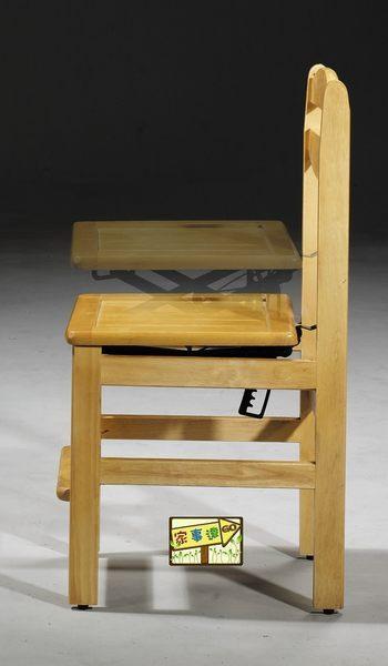 [ 家事達] TMT 學生原木色(機械式)實木布面升降椅(TAR-746) 特價~
