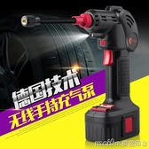 智慧無線車載充氣泵汽車用12V多功能手持便攜式小轎車輪胎打氣筒QM 美芭