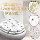馬桶蓋家用通用加厚海綿廁所板軟坐泡沫通用...