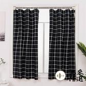 簡約窗簾遮光現代臥室小飄窗短簾出租房用布料【君來佳選】