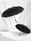 全自動雨傘男折疊創意黑膠太陽傘