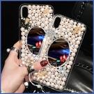 蘋果 iPhone12 iPhone11 12mini 12Pro Max SE2 XS IX XR i8+ i7 i6 珍珠花珍珠鏡 手機殼 水鑽殼 訂製