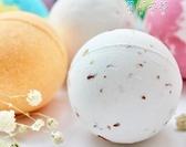(免運)香體浴鹽球泡泡浴球氣泡彈泡澡球沐浴球精油球400g自由組合裝
