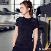 瑜伽健身服肩部網紗健身短袖跑步T恤運動速乾衣高彈上衣顯瘦修身半袖女 KB7110 【野之旅】